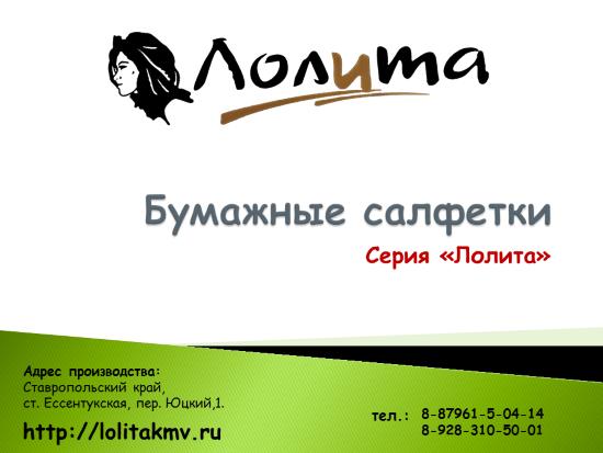 Объявления в рубрике Промышленность и производство в