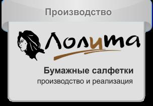 Стаканы бумажные Стакан с логотипом и крышкой: заказ